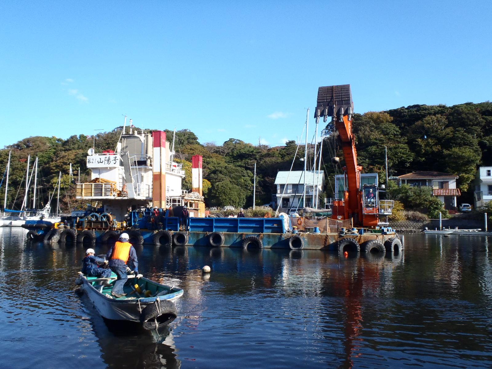 三崎漁港整備事業(公共)油壷湾特別泊地機能保全工事